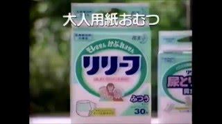 花王 cm 1996