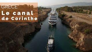 Grèce : le canal de Corinthe - #fautpasrever