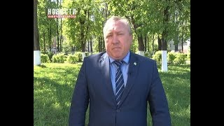 С Днем химика поздравляет горожан глава г. Новочебоксарск Матвеев Олег Аркадьевич