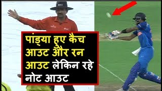 Hardik Pandya's No-Ball Dismissal Creates Confusion against Australia 2nd ODI | Headlines Sports