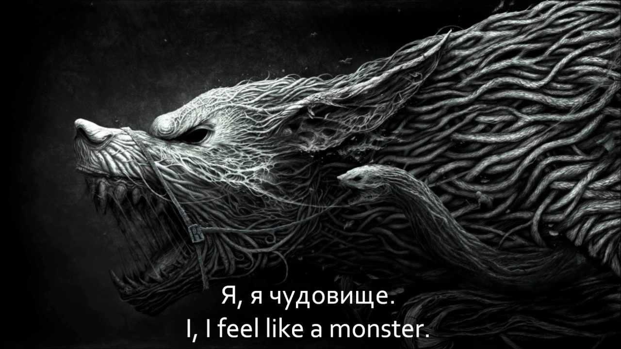 Скачать музыку monster skillet rus