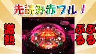 CR牙狼魔戒ノ花<サンセイR&D>パチンコ実践 掲載:パチンコセグMAX(ht...