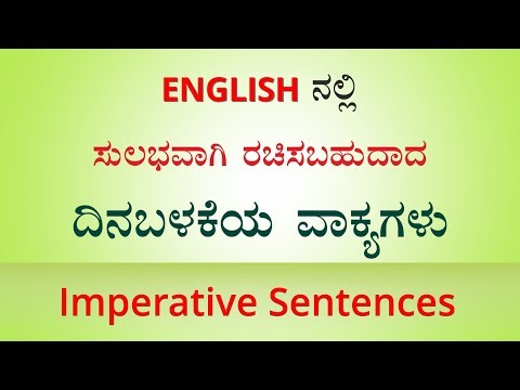 Class - 94 | 50 Useful IMPERATIVE Sentences For Daily Life (Kannada - English)