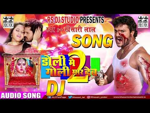 HDvd9 co Dj Song            Khesari Lal Yadav  Bhojpuri Sad Dj Song 2018