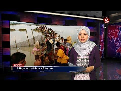 Rohingya Daily News 08 March 2018