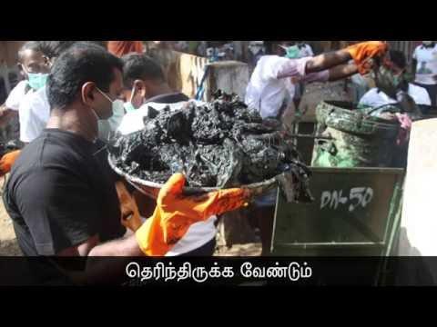 06-09-2016 தினம் ஒரு சிந்தனை - 95 | செந்தமிழன் சீமான்