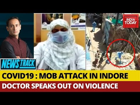 Doctor Who Was Attacked By Mob In Indore Speaks To India Today | Newstrack With Rahul Kanwal