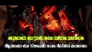 Afghan karaoke, samanak, Belqis younusi