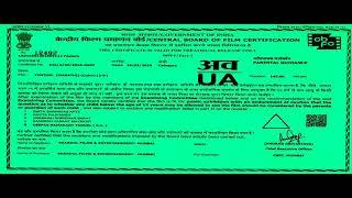 New Marathi Movies 2019 HD - Latest Marathi Movies 2019