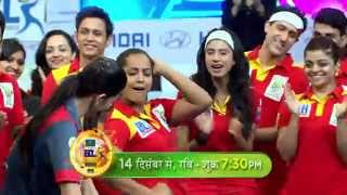 Girls playing cricket on BCL- promo