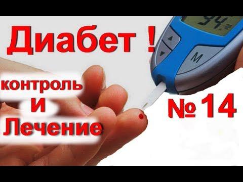 Козлятник лекарственный при диабете: правила использования
