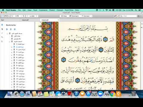 eaalim-lena---surah-al-baqarah-aya-1-to-5-from-quran-.