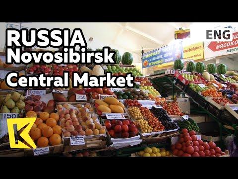 【K】Russia Travel-Novosibirsk[러시아 여행-노보시비르스크]세계 과일이 모이는 중앙시장/Central Market/Fruit