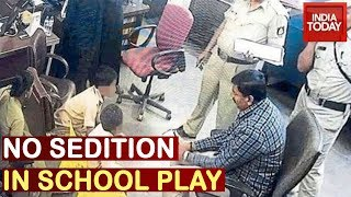 A district and sessions court in bidar granted bail to the management staff of shaheen primary school who was charged with sedition case related anti...