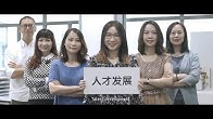 ZEISS Group - YouTube