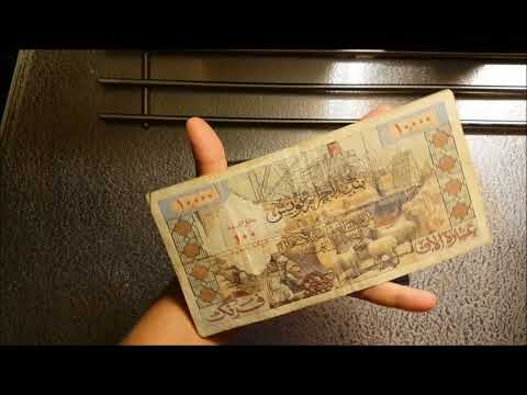 BANKNOTE UNBOXING