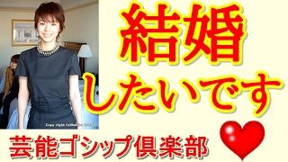 【朗報】石田ゆり子さんと結婚できるかもっ!? *チャンネル登録をお願...