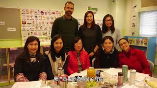 Publication Date: 2018-08-27 | Video Title: 中華基督教會全完第二小學簡介