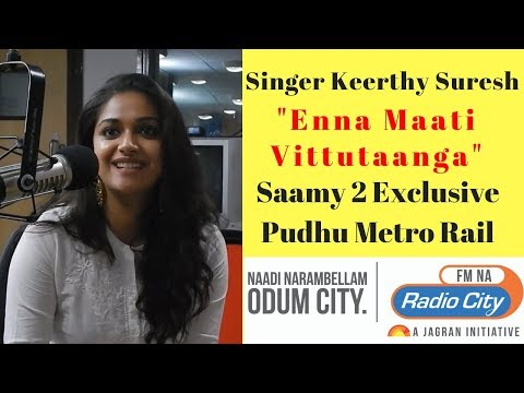 """Keerthy Suresh about """" Pudhu Metro Rail Song """" from Saamy 2 !!!"""