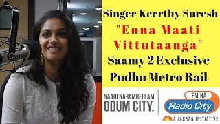 "Keerthy Suresh about "" Pudhu Metro Rail Song "" from Saamy 2 !!!.mp3"