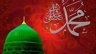 Mujhe bhi Madine bula mere Maula - (Audio) - Qari Rizwan