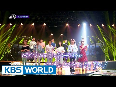 Adding up their career works out to be 177 years! [Singing Battle / 2017.05.25]