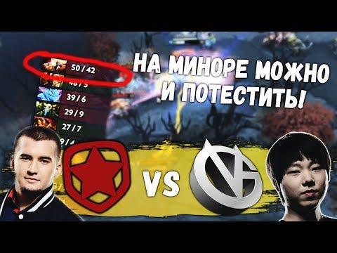 ГАМБИТ ТЕСТЯТ АБСОЛЮТНО НОВЫЕ СТРАТЕГИИ: GAMBIT VS VICI GAMING - SL Kiev Minor!