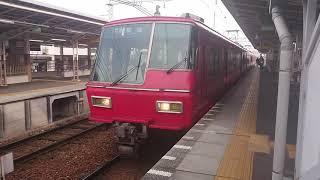 名鉄5700系5705F普通佐屋行き 木田駅発車!