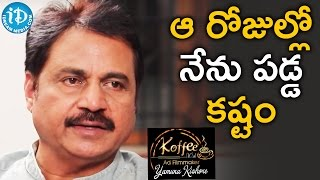 Nagineedu About His Career || Koffee With Yamuna Kishore