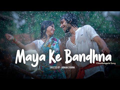 MAYA KE BANDHNA | ARMAAN SHARMA | REEYA  | PREM | ASHWARYA | HK | GS FILMS CG | LATEST CG SONG 2020