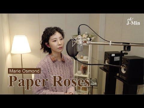 'Paper Roses' (Marie Osmond)|Cover by J-Min 제이민