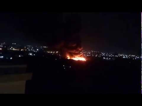 Kudalwadi Fire : CMHSFL : 18-04-2017