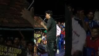 En Chellam song by Gana sudhakar