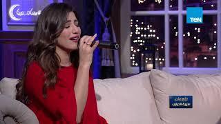 سيرة الحبايب - مينا عطا وهايدي موسي  بصوت عذب يبدعو في غناء «ناسيني ليه» للنجم تامر حسني
