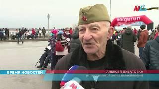 В забеге 2 Февраля принял участие ветеран Великой Отечественной войны