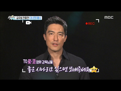 [Section TV] 섹션 TV - Daniel Henney