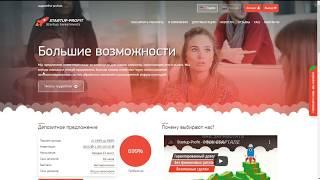 САМЫЙ КРУТОЙ СПОСОБ ЗАРАБОТКА В ИНТЕРНЕТЕ ST-PROF.NET