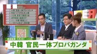 海外では通用しない日本の美徳、外国では執拗に恩着せがましく自国に有...