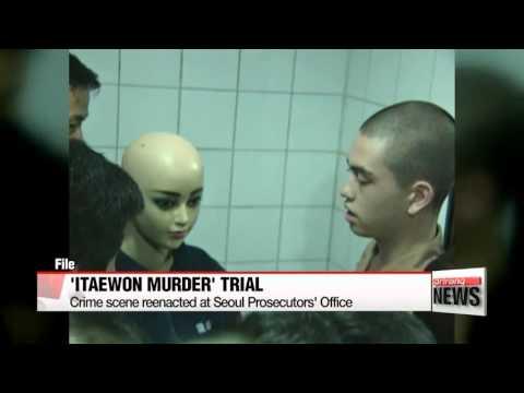 Crime scene reenactment of ′Itaewon Murder′ staged at Seoul Prosecutors′ Office