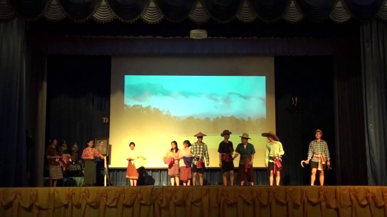 นมร.บ.ด. การแสดงนาฏศิลป์(อาเซียน) ห้อง ม.6/9 ประเทศลาว - YouTube