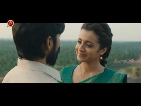Dharma Yogi Full Movie Part 7  - Telugu Full Movies - Dhanush, Trisha, Anupama Parameswaran