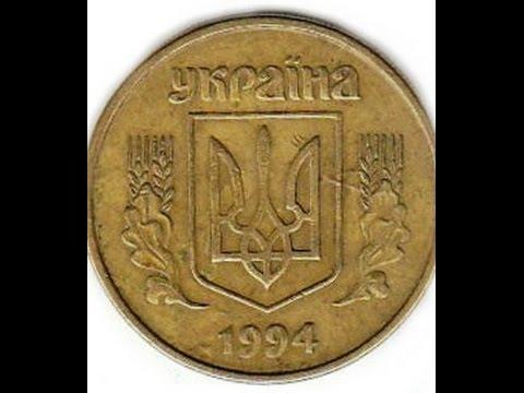Стоимость 25 копеек брак 2014 украина список монет 10 рублей