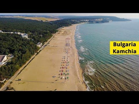 "Sanatorium and health complex  ""Kamchia"" (Bulgaria) - ver 2"