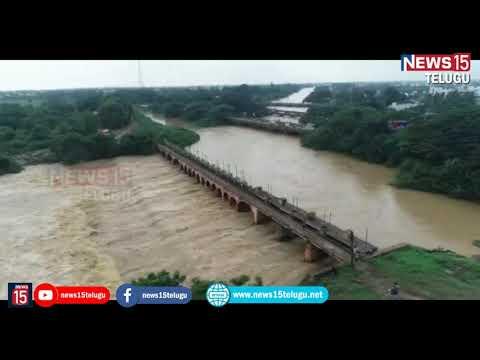 ఏలూరు లో తమ్మిలేరు వరద బీభత్సం ..డోన్ కెమెరా వీడియో||Tammileru flood  in Eluru Drone camera video