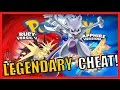 Pokemon Ruby/Sapphire LEGENDARY CHEAT CODES