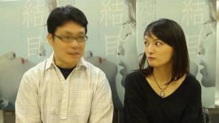 2010年6月26日(土)よりシアター・イメージフォーラム(東京)にてモー...