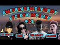Американцы Слушают Русскую Музыку #23 (Face, Элджей, Obladaet, Lil Morty)