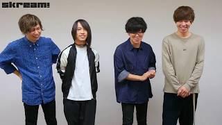 Halo at 四畳半、メジャー・デビュー・アルバム『swanflight』リリース―Skream!動画メッセージ thumbnail