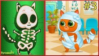 Мультфильм КОТЕНОК БУБУ #3 - Мой Виртуальный Котик - Bubbu My Virtual Pet игровой мультик для детей