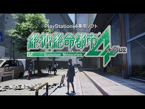 絶体絶命都市4Plus - Summer Memories -:PV第3弾